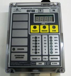 Микропроцессорный блок ограничителя грузоподъемности ОГШ-3.9Ц