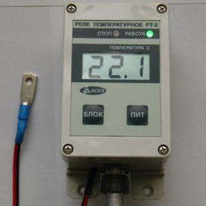РТ-2 температурное реле