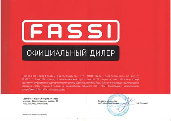 FASSI Официальный дилер