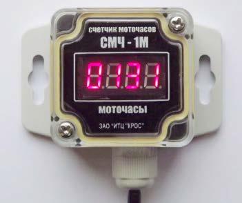 Счетчик моточасов СМЧ-1М